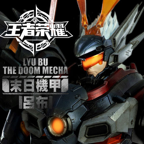 (입고) Lyu Bu The Doom Mecha - Honor of Kings / 3Z0117